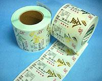 酒類燙金標籤貼紙
